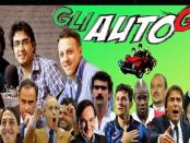 gliautogol2
